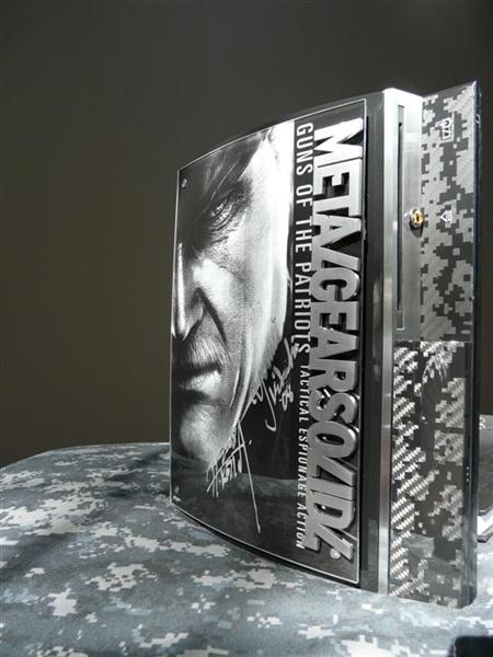 Metal Gear PS3